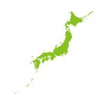 japan1-[更新済み]