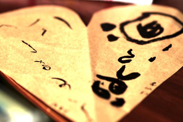 ひかるくん&あみちゃん家の子どもが書いてくれた「(まりんちゃん、お誕生日)おめでとう」 右がこうや作。 左がみつと作。