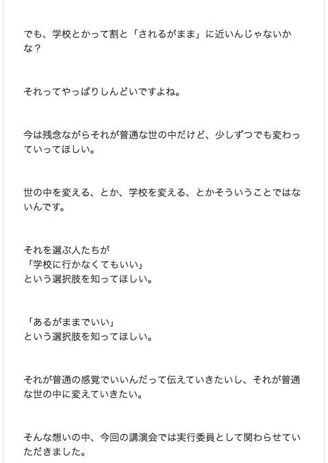 スクリーンショット(2017-02-22 17.09.27)