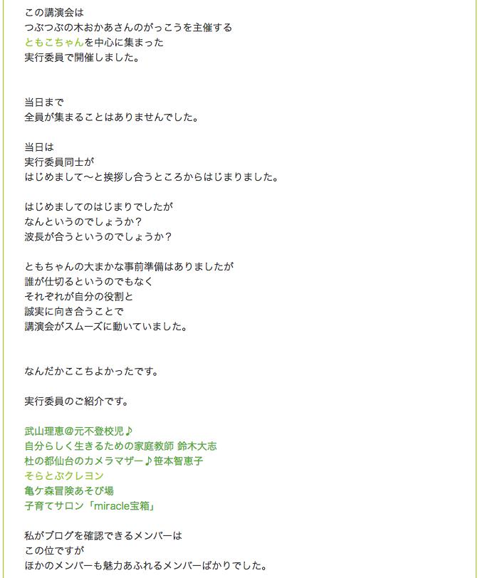 スクリーンショット(2017-02-22 14.53.21)
