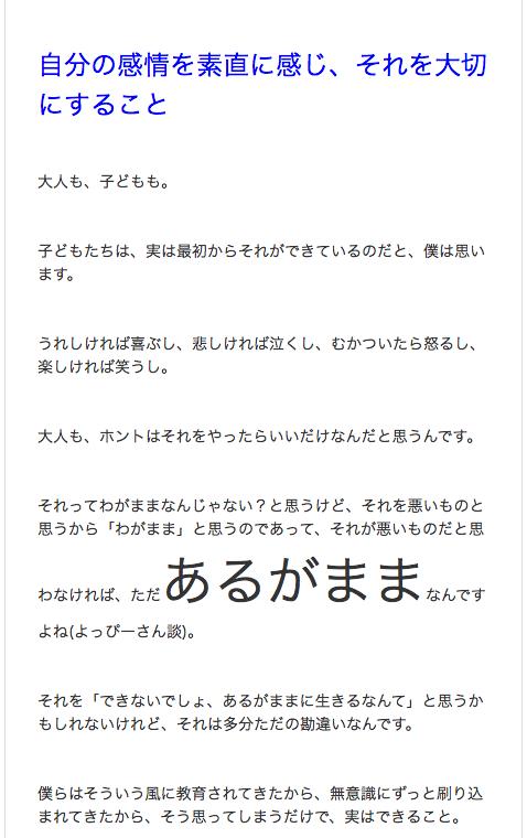 スクリーンショット(2017-02-22 17.08.32)
