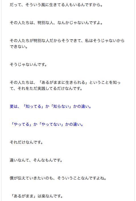 スクリーンショット(2017-02-22 17.08.59)