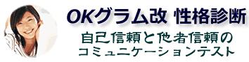 スクリーンショット(2017-01-20 9.12.59)