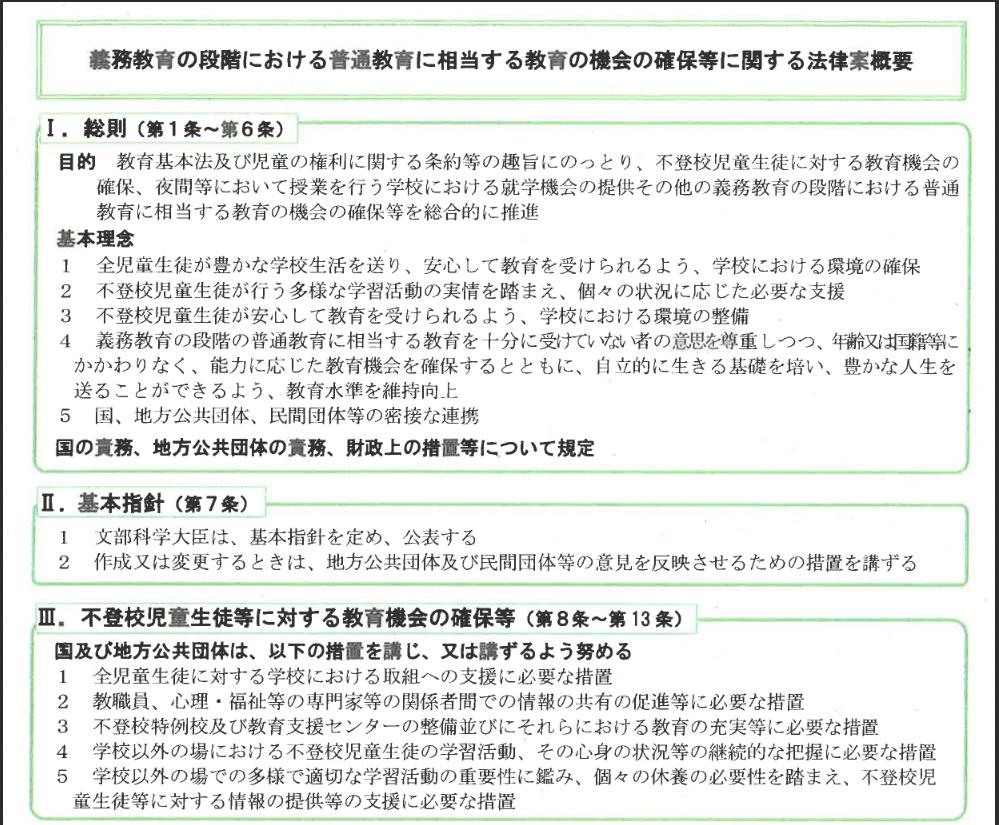 スクリーンショット(2017-02-25 0.08.15)