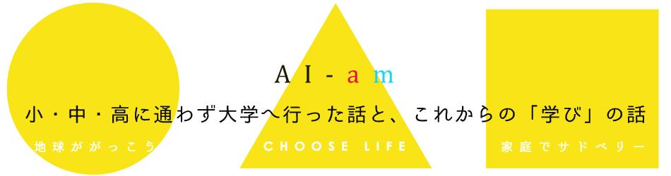AI-am