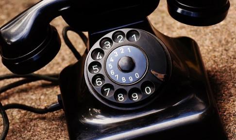 phone-1644318_640