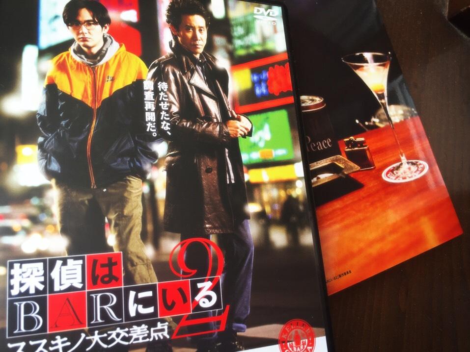 よっぴーは大泉洋さんと松田龍平さんのファン