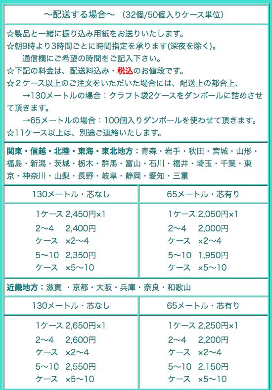 スクリーンショット(2017-10-17 13.40.00)