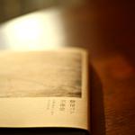 沖縄の自家製天然酵母パン屋さん宗像堂が本になった!『酵母パン 宗像堂:丹精込めたパン作り 日々の歩み方』