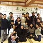 傲慢な姿勢がない子どもたち< 12/2 > よっぴー・まりんのトークライブ in 滋賀県甲賀市レポート