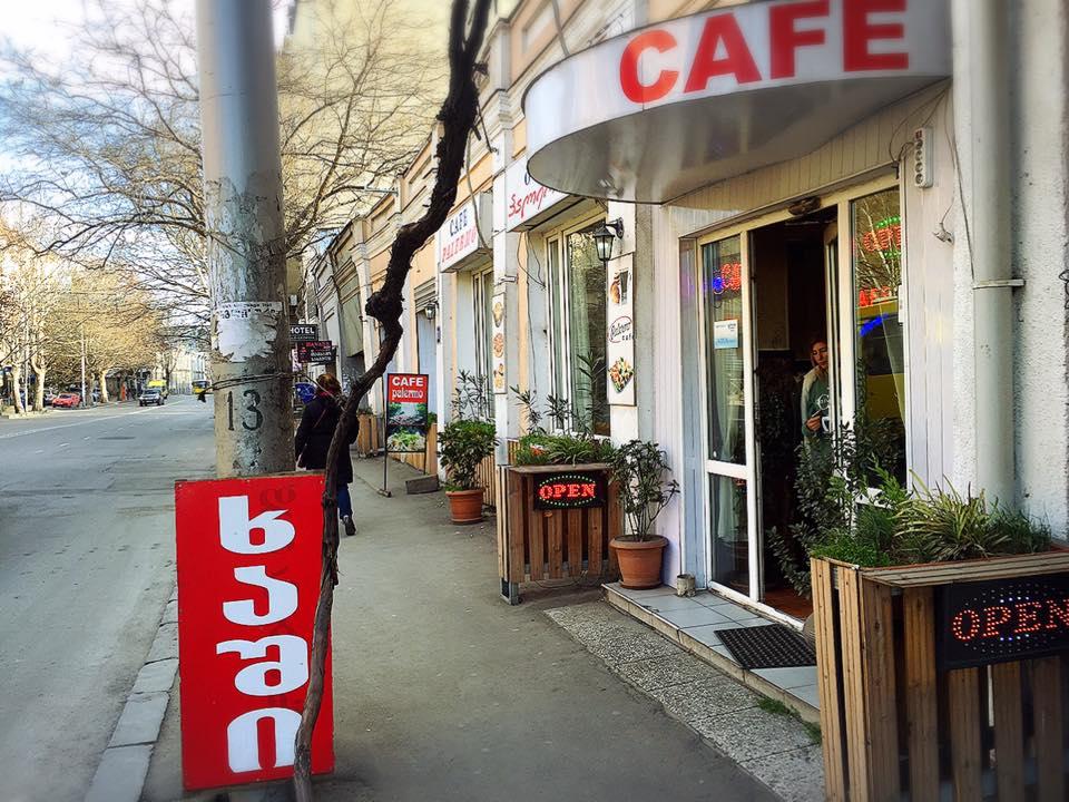 トビリシ Avlabari駅前のケテヴァン女王通りにある「Cafe Palermo」