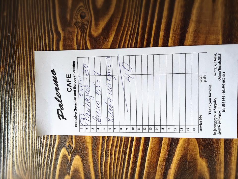 トビリシ Cafe Palermo の伝票