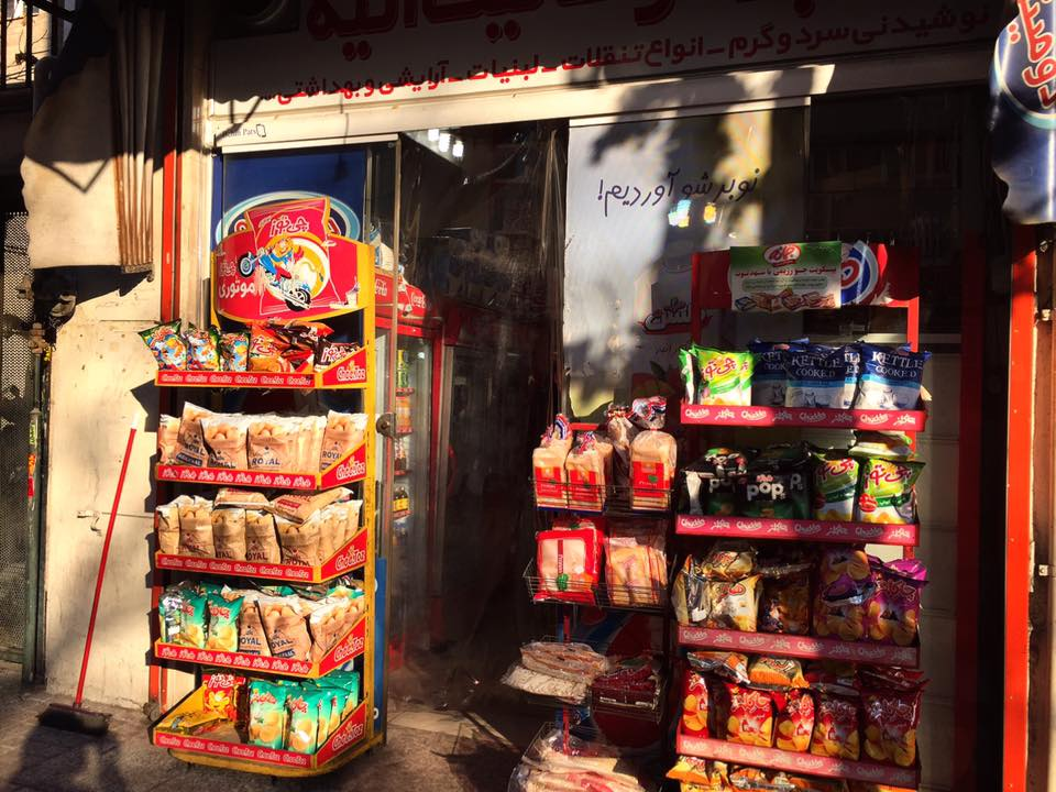 テヘランのミニミニスーパー。日本のコンビニみたいなかんじかな