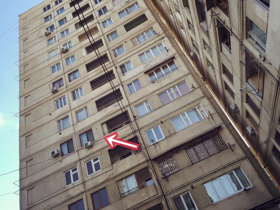 エレバンにある「5th Floor Guest House Yerevan」