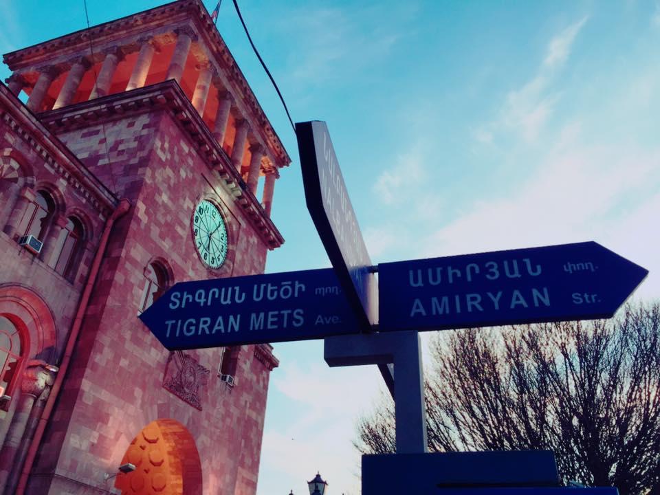 エレバン、リパブリック・スクエアにあるガバメント・オブ・ザ・リパブリック・オブ・アルメニア