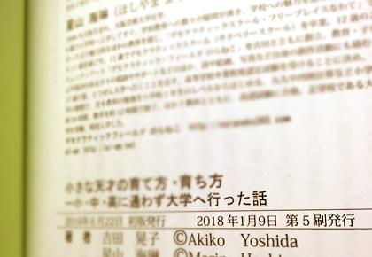 book-5