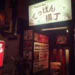 【深夜営業】広島のお好み焼き(広島焼き)朝5時まで食べられるお店3選