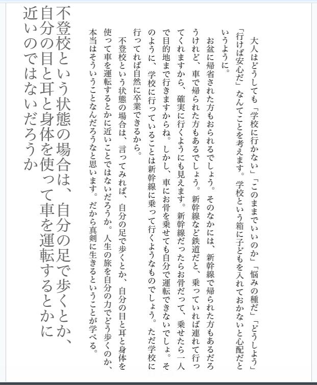 スクリーンショット(2018-03-26 14.33.17)
