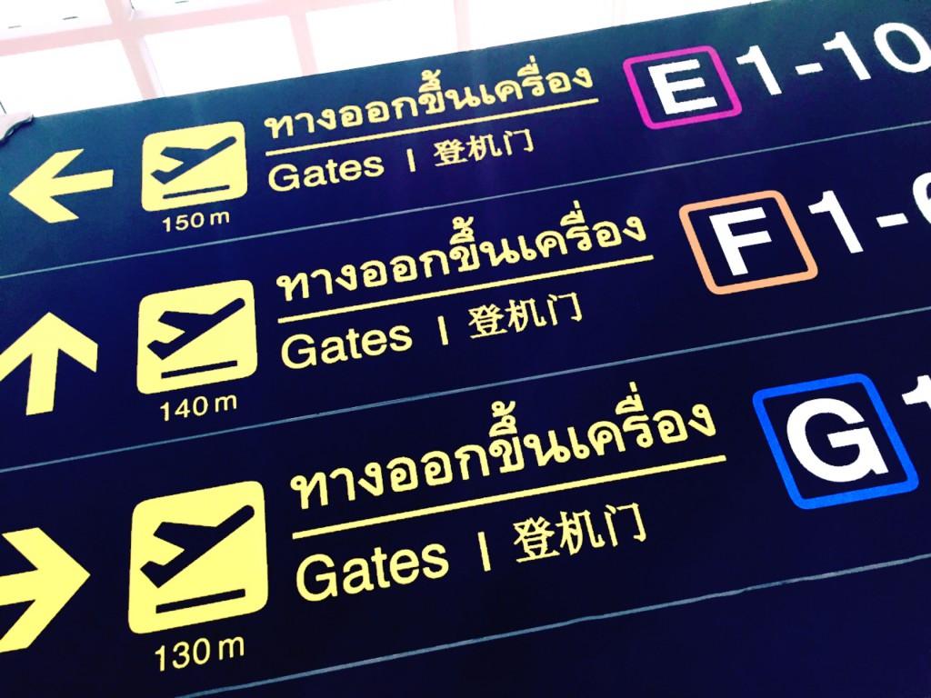 タイの空港、スワンナプーム国際空港にて。タイの文字