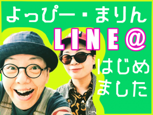 line-at