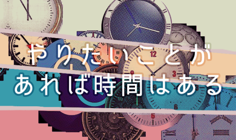 time-a