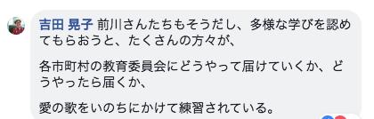 スクリーンショット(2018-06-19 15.35.12)