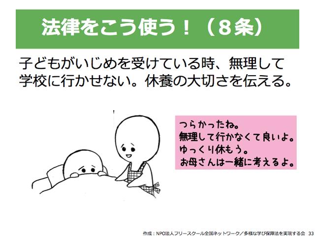 20170403kakuhohou33