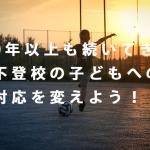 player-2764842_640