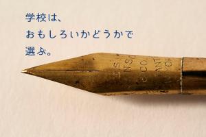 pen-1245723_640