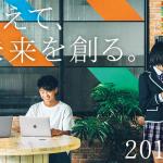 中学生の新しい学びの選択肢が実現!角川ドワンゴ学園が「N中等部」を2019年4月に開校する