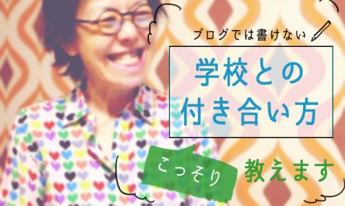 blog-kossori