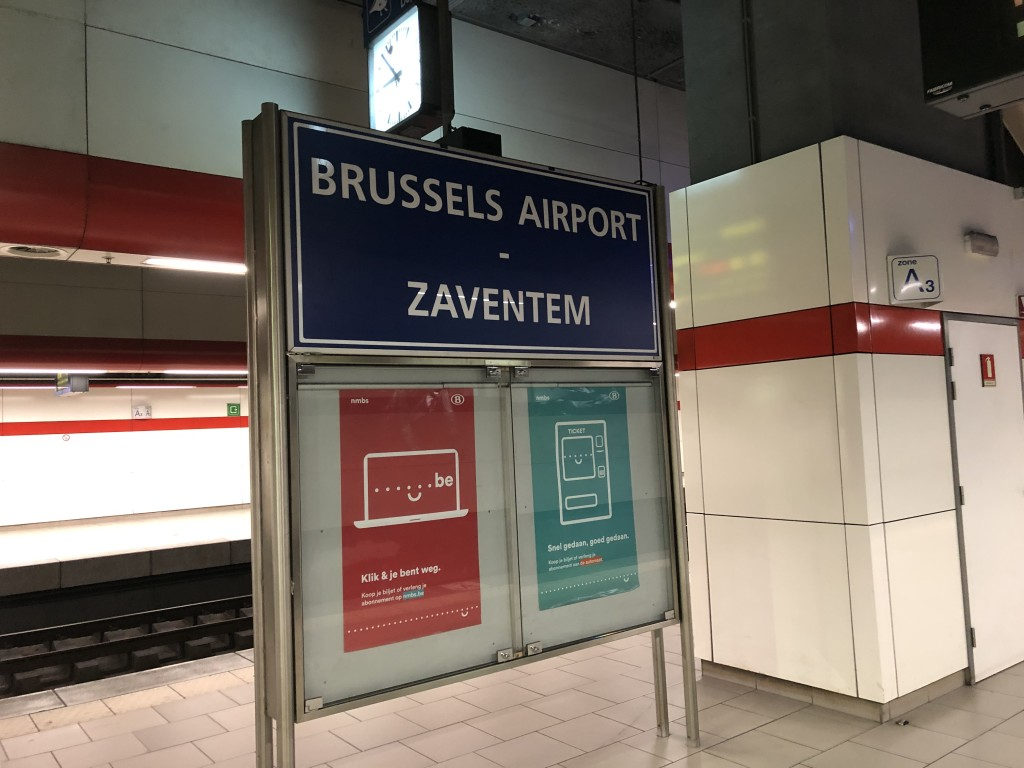 ブリュッセル・エアポート・ザベンテム駅(英語: Station Brussels Airport-Zaventem)